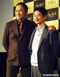 渡辺謙(左)と加瀬亮