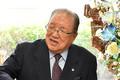 「横浜のドン」こと藤木幸夫会長