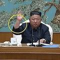 左が4月11日の朝鮮労働党政治局会議、右が5月1日の順川燐酸肥料工場の竣工式(朝鮮中央テレビ)