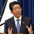 多くの日本人は安倍政権を支持したのか 「上位の意志に従う」日本社会