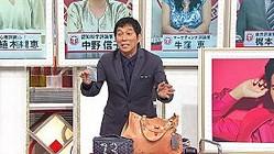『ホンマでっか!?TV 2時間SP』での明石家さんま