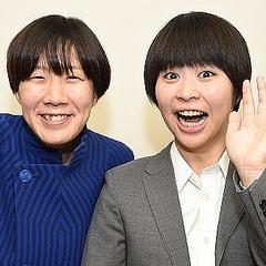 差別発言で謝罪の人気女芸人Aマッソ アンガ田中も注意していた ...