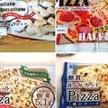 コスパ最高 シャトレーゼのピザ