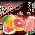 「大人なガリガリ君ピンクグレープフルーツ」(100円)