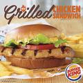 バーガーキング KFCへの挑発CM