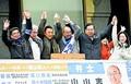 (写真)声援にこたえる(左から)守田敏也、山口二郎、山本太郎、福山和人、志位和夫、白坂有子の各氏=25日、京都市下京区