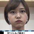 歌舞伎町デリヘルで働く女性訴え