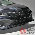 トヨタの新型「アリオン」世界初公開 レビンGTとの同時投入の狙いは