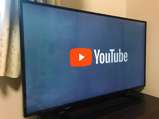 見る を で テレビ 方法 ユーチューブ