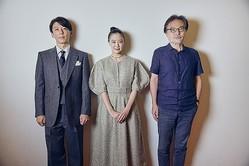インタビューに応じた黒沢清監督(右)、蒼井優(中央)、高橋一生(左)