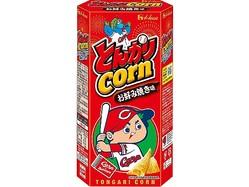 広島カープとコラボ!お好み焼き味の「とんがりコーン」登場
