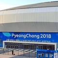 28日、韓国メディアによると、平昌五輪で銀メダル獲得の快挙を成し遂げた韓国女子カーリング代表チームの指導者らが懲戒を受ける見通しだという。写真は平昌五輪の会場。
