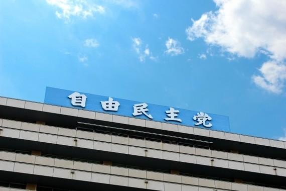[画像] 杉田氏問題、海外でも報道 「自民党内ではほとんど無名だが」...