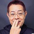 いかりや長介さんのBMWに小便をかけた加藤茶 「1週間で錆びてやんの」