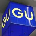 【GU】春の新作「くすみカラー」アイテム♡可愛いすぎて話題沸騰!