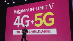 楽天モバイルが5Gサービスを月額2,980円で提供開始! 破壊的料金プランで宣戦布告