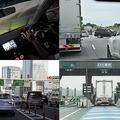 料金所に合流に車線規制! 初心者キラーの高速道路の「鬼門」5つと克服法