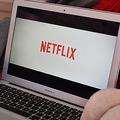新型コロナによる外出禁止の影響か 欧米でNetflixが1時間ダウン