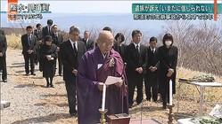 【報ステ】栃木・雪崩事故から3年 遺族らが献花
