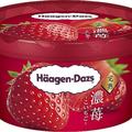 ハーゲンダッツ イチゴ味の新作