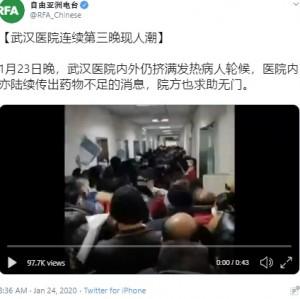 [画像] 【海外発!Breaking News】武漢市民に不安、絶望の声 病院は人で溢れ検査キットや医師も不足 マスクは売り切れ