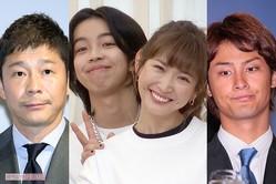 (左から)前澤友作、YOSHI、紗栄子、ダルビッシュ有