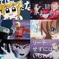 「秒速5センチなんだって」アニメの名言100個を新宿駅構内に展示