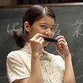 岸井ゆきのが演じるタカ。特技はハーモニカ演奏  - 提供:NHK