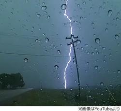 同じ場所に落雷11回「誰かが雷の魔法で戦ってる」