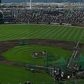 開会式が行われるKIRISHIMAサンマリンスタジアム宮崎(ja:User:Sanjoさん撮影、Wikimedia Commonsより)