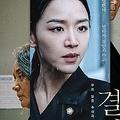 """韓国映画界が""""非常事態""""…観客数が半減、新作映画も公開を延期する事態に"""