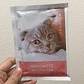 猫が好むまたたびの香りをイメージした入浴剤 使用した効果は