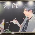 『Lemon』のヒットなど1年間の感謝を込めて東京・渋谷駅のハチ公口に'18年の年末から'19年1月14日まで看板が掲出された