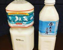 いろいろな種類が。奄美大島の通販で買えます。
