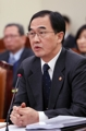 国政監査で質問に答える趙長官=29日、ソウル(聯合ニュース)
