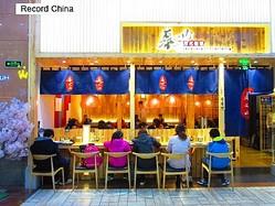 3日、韓国のインターネット掲示板に、「日本食が韓国料理よりも世界的に受けている理由は何だろう?」との疑問が投稿され、ネットユーザーの間で議論となっている。写真は中国・南京の日本料理店。