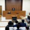 刑事事件の弁護人の役割とは(写真はイメージ。時事通信フォト)