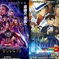 時代をまたいでのデッドヒート!  - (C) Marvel Studios 2019 (C) 2019 青山剛昌/名探偵コナン製作委員会