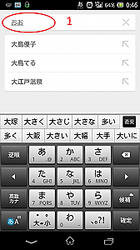 Screenshot_2013-10-17-00-46-48