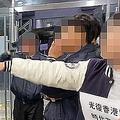 韓国で中韓の学生が揉み合い