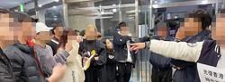 韓国の大学構内で韓中の学生が香港問題めぐり揉み合い