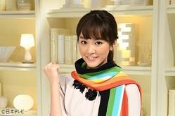 桐谷美玲が2年連続クラブW杯キャスターに就任! 「世界一の大会の感動と緊張感を皆さんに」