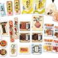 「100円おせち」全28種類販売へ