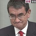 防衛大臣に就任した河野太郎氏 「これからもSNSで発信していきたい」