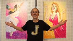 2019年10月8日(火)から11日(金)まで逗子文化プラザギャラリーで開催の「ビッグ錠のOh my!マドンナ展」にて、ビッグ錠先生!
