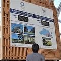 東京五輪・パラリンピックの延期が決まり、消灯したカウントダウンボード=25日午後、JRさいたま新都心駅(内田優作撮影)