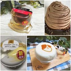 【ファミマ】コンビニを超えた…!?美味しすぎるカップケーキ4選