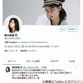 橋本環奈「TikTokやってない」偽アカにTwitterで注意喚起