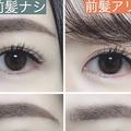 前髪のアリナシで似合う眉は違うんです♡それぞれの垢抜け眉のポイント