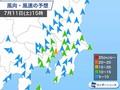 東京湾周辺で強まる風に注意 電車の遅延など交通機関に影響も